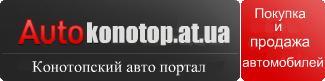 Торгово-развлекательный ucoz сайт